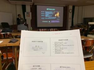 2019摂食嚥下講習会